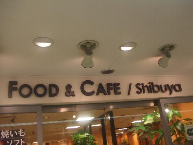 FOOD&CAFE /Shibuya_f0076001_21483125.jpg