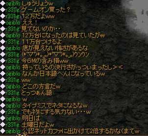 a0052502_8152620.jpg