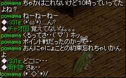 a0052502_8161493.jpg
