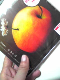 a0076107_2011654.jpg