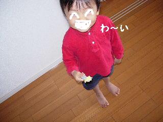 a0101707_6172344.jpg