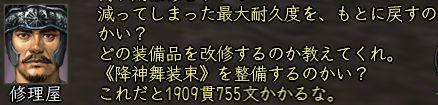 a0032309_031613.jpg