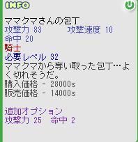 d0076117_1252729.jpg