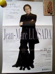 ジャン=マルク・ルイサダ頌_c0051620_66711.jpg