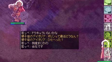 f0107520_12395911.jpg