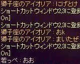 f0107520_12425984.jpg