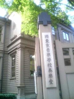 珍しく上野の猫に会わなかった。_f0064823_1615162.jpg