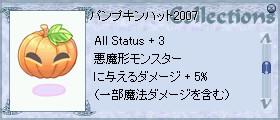 f0089123_1395180.jpg