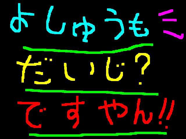 f0056935_10575725.jpg