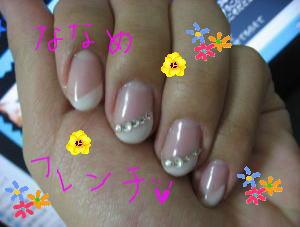 お初モノ♪_c0043737_1485326.jpg