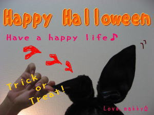 Happy Halloween♪♪_c0043737_2212711.jpg