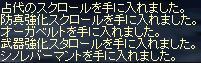 c0083242_19354847.jpg