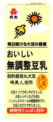 b0031344_0441163.jpg