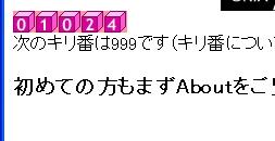 f0111847_2313438.jpg