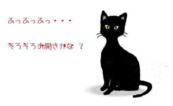 f0136850_23183749.jpg