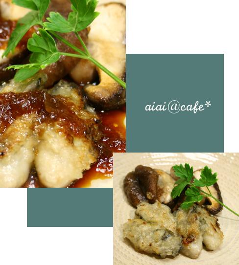 牡蠣と椎茸ステーキ・オニオンソース_a0056451_1433915.jpg