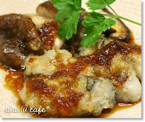 牡蠣と椎茸ステーキ・オニオンソース_a0056451_1435148.jpg
