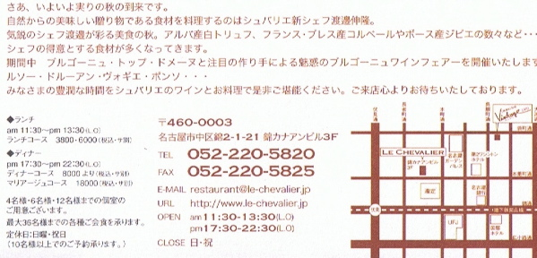 b0117953_10393979.jpg
