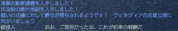 e0013553_16445712.jpg