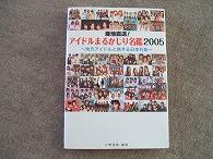 読書週間 vol.2_f0053757_23272318.jpg