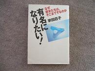 読書週間 vol.2_f0053757_23281327.jpg