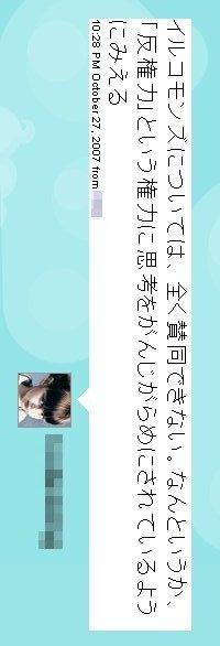 d0017381_3593668.jpg