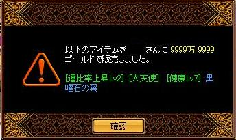 a0052392_23344783.jpg