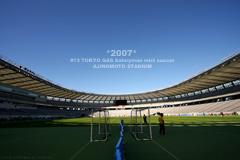 第13回東京ガスサラリーマンミニサッカー大会