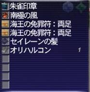 d0030001_2195976.jpg