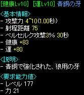 a0052502_1130364.jpg