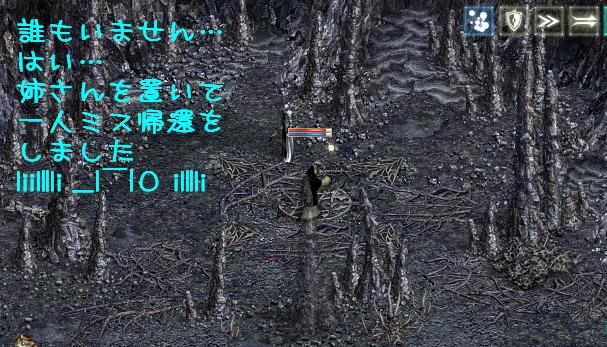 f0072010_18582348.jpg