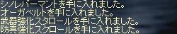c0078415_9191953.jpg