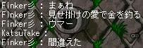 e0030817_242479.jpg