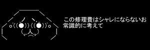 a0086020_3152722.jpg
