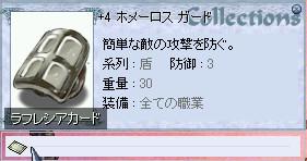 f0089123_0153279.jpg