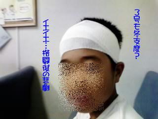 f0066824_2154577.jpg