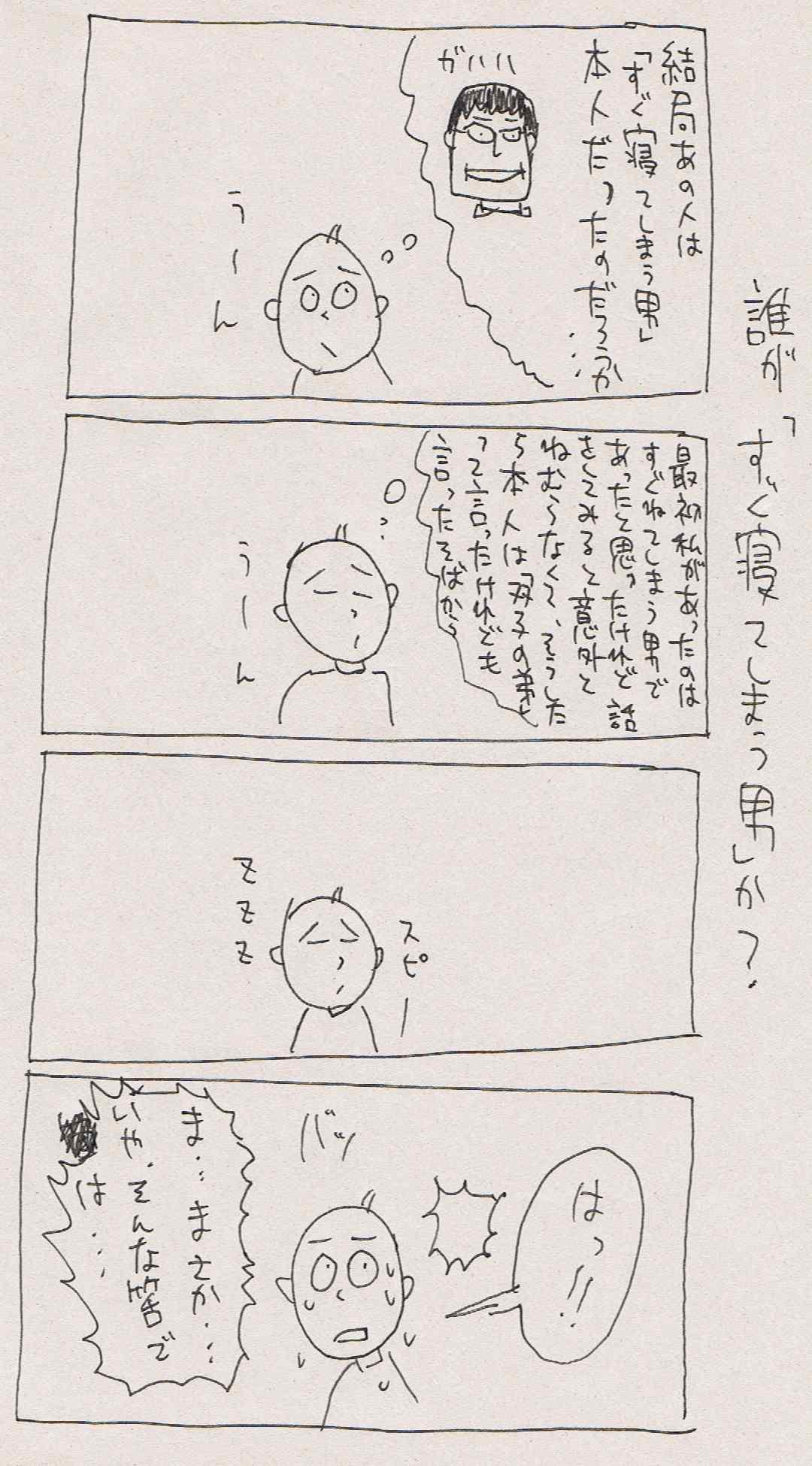 b0116425_19415079.jpg