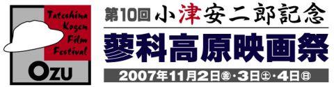 d0102327_20114256.jpg