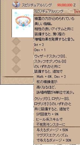 f0132029_222748100.jpg