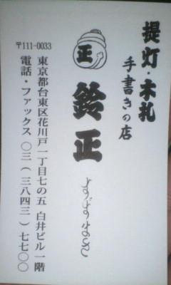 f0137535_272321.jpg