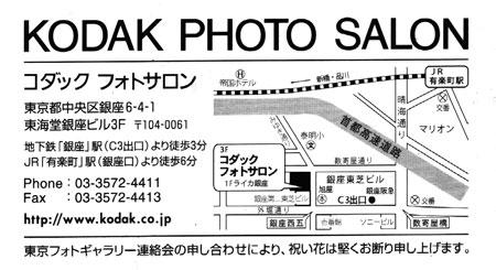 f0041351_17342463.jpg