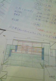 f0134270_1072359.jpg