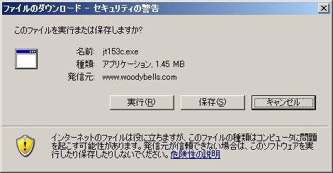 a0006371_16281247.jpg