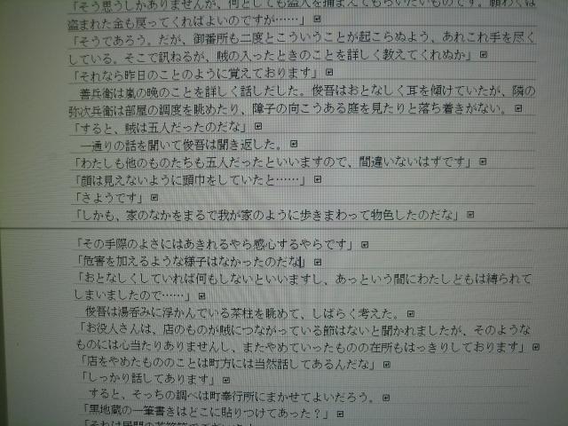 b0054391_832739.jpg