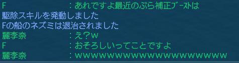 c0113399_1993085.jpg