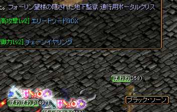 a0052502_731476.jpg