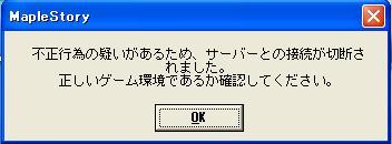 b0096204_1523176.jpg