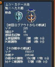 b0048714_2203043.jpg