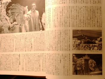 Organ bar 12周年☆ 月刊LATINA、11月号読んで下さい♪_b0032617_2003478.jpg