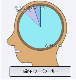 c0143330_18501679.jpg